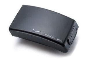 Slimline Lithium Polymer Battery